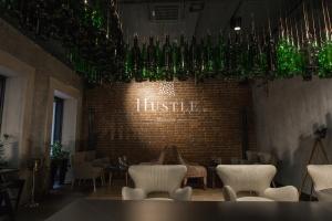 Hustle / Хасл