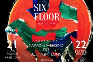 В ресторане-караоке клуб City Voice/Six floor