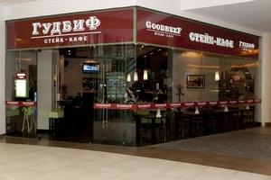 Goodbeef steak cafe (Вегас Крокус сити)