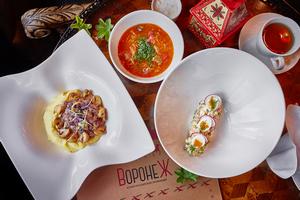 Обед – по расписанию: бизнес-ланч в «Воронеже»
