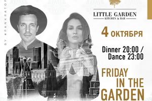 Афиша ресторана Little Garden Kitchen&Bar на 03 октября - 06 октября 2019г.