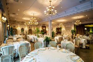 Гала-ужин в ресторане Butler