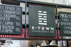 K - town Noodle Bar (Шаболовка)