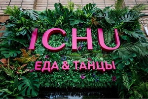 Московский ICHU родом из Гонконга: первый ресторан появился именно там