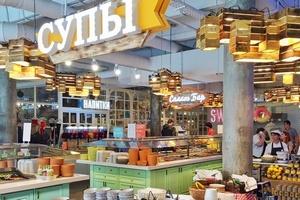 OBEDBUFET (Москва Сити)
