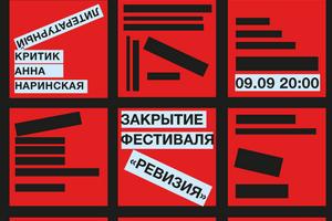 Литературная кухня в Kuznya House