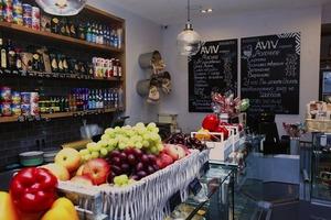 Кошерная кулинария Aviv Express