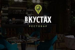 «ВКустАх»: новый гастробар с авторской кухней и гольф-площадкой