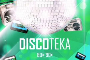 Лучшие Disco хиты 80- 90х