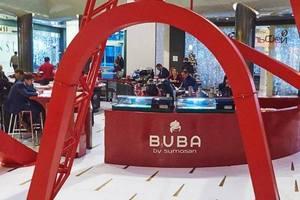 Buba by Sumosan (Москва-Сити)
