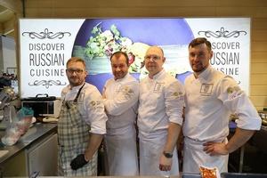 Фестиваль Discover Russian Cuisine на «Зеленой неделе» в Берлине