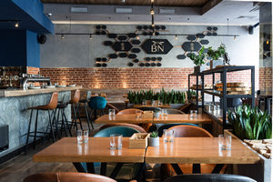 Встреча европейской и азиатской гастрономии в новом BN Restaurant
