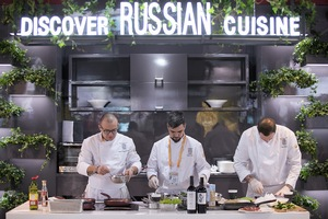 Фестиваль Discover Russian Cuisine 2018 г.