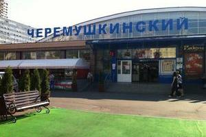 «Мир Аранчини» и «Таверна Климатария»: на Черемушкинском рынке
