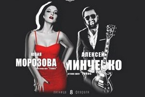 Живая музыка на борту ресторана «Ласточка»