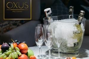 Банкеты и выездные мероприятия от ресторана Oxus