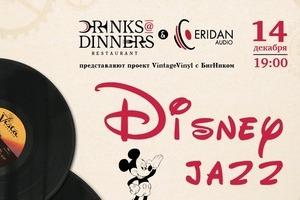 Вечер Disney Jazz с БигНиком в Drinks@Dinners