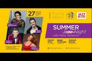 Summer Jazz Night в IVanGogh