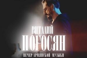 Музыкальные путешествия по четвергам в Russian Wine Bar