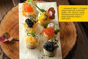 Обеды и ужины с игристым рестобаре IVan Gogh