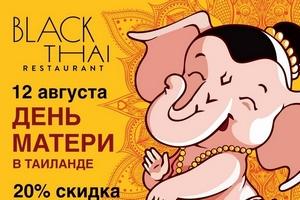 День Матери и детские мастер-классы в ресторане Black Thai