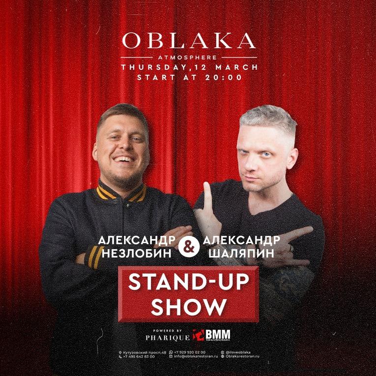 Stand Up Show в ресторане Oblaka