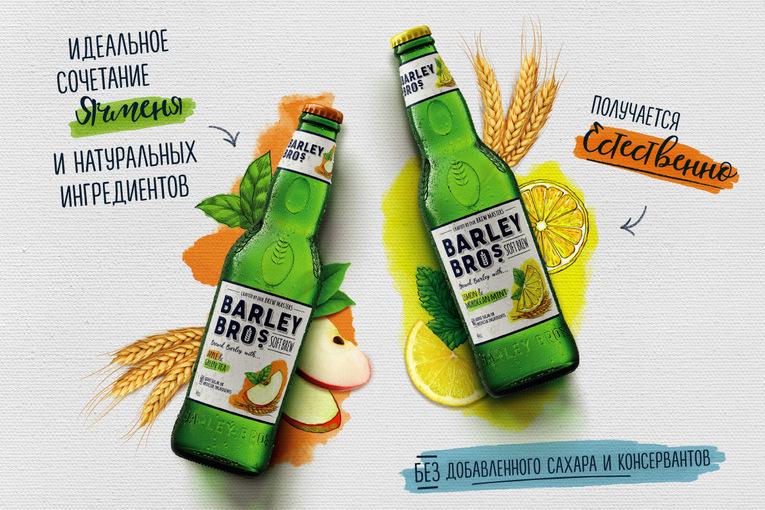 Пространство естественного общения от Barley Bros