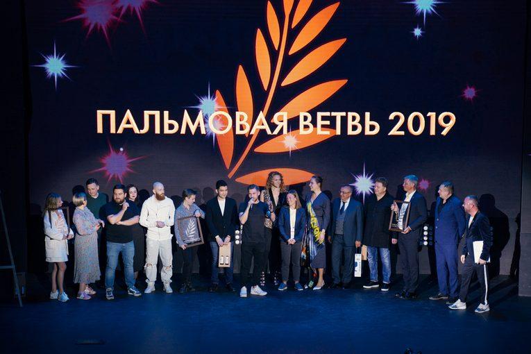 PalmaFest 2019
