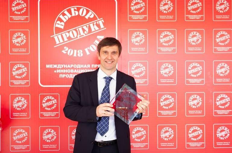 Премия года