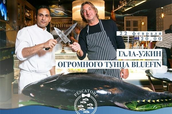 Pescatore_tuna_1-02.jpg