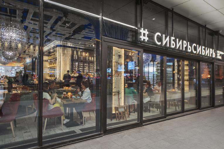 Ресторан #СибирьСибирь