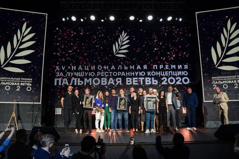 Итоги PalmaFest и Национальной премии Palme d'Or / «Пальмовая ветвь ресторанного бизнеса 2020»