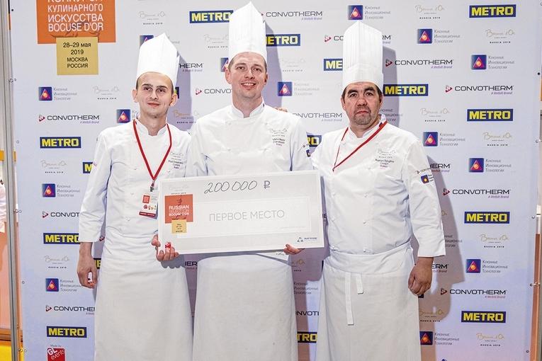 Победитель Bocuse d'Or Russia - Виктор Белей (ресторан UHVAT)