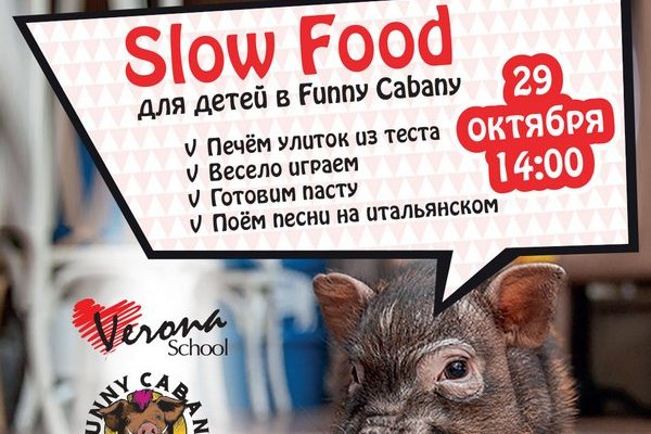 Funny Cabany_Slow Food for kids.jpg