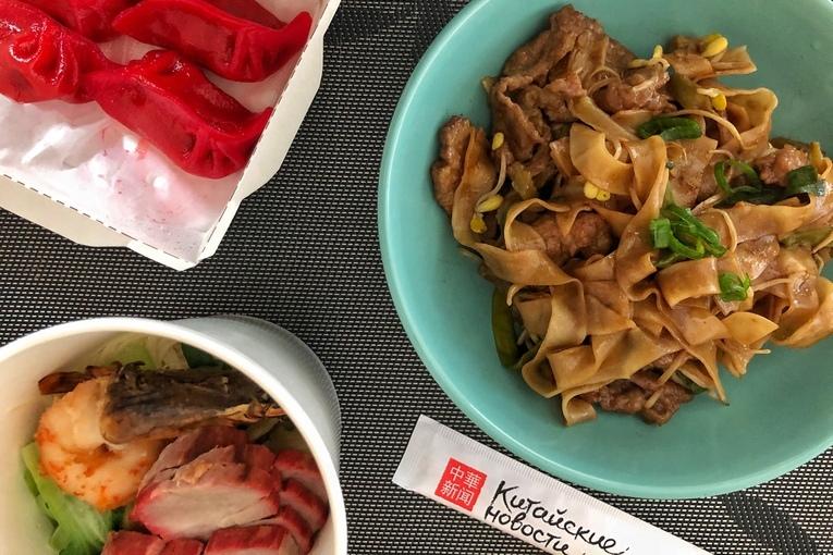 Ресторан Китайские Новости, доставка
