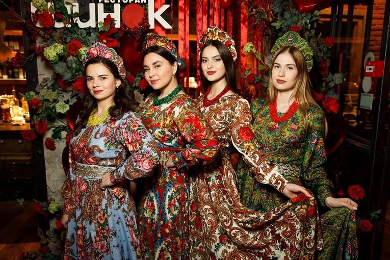 Halloween в ресторанах Москвы, Ресторан «Шинок»