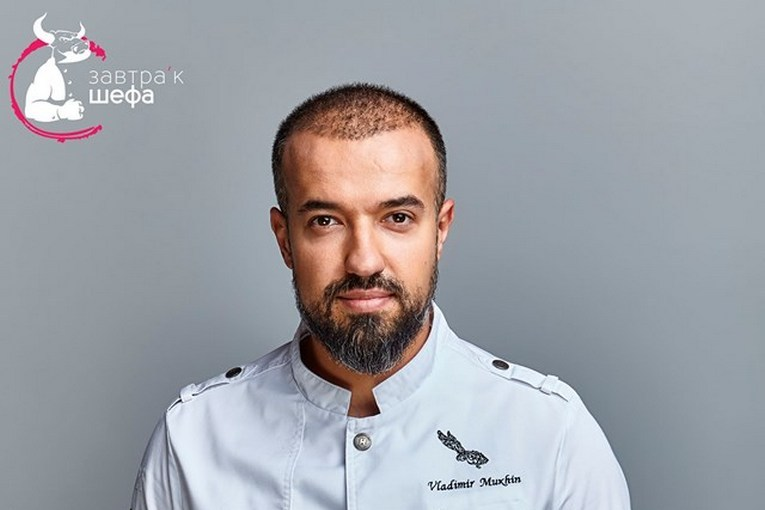 Бренд - Шеф Владимир Мухин