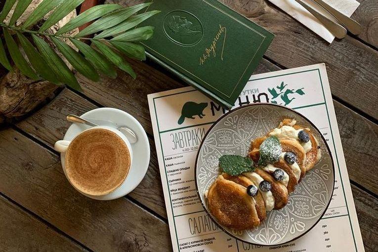 Завтраки в кафе «Бобры и Утки (Чистые пруды)»