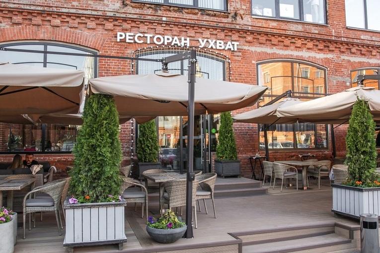Ресторан Uhvat