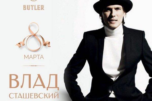 Stachevskii_11.jpg