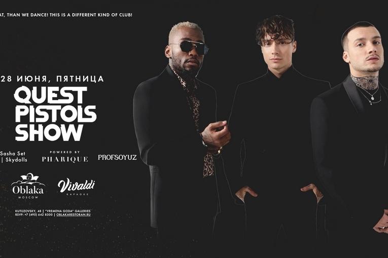 Quest Pistols Show
