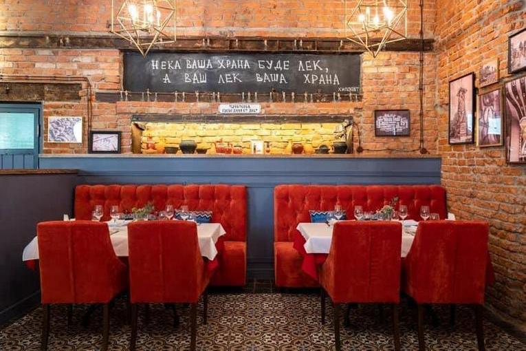Субботица – сербский ресторан не только выходного дня
