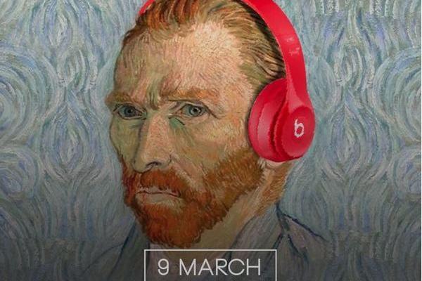 I Van Gogh.jpg