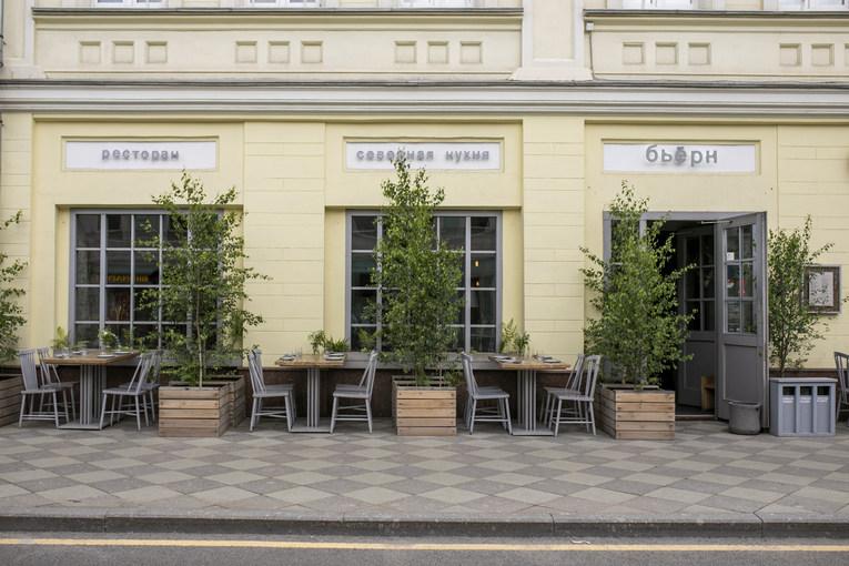 Ресторан Björn