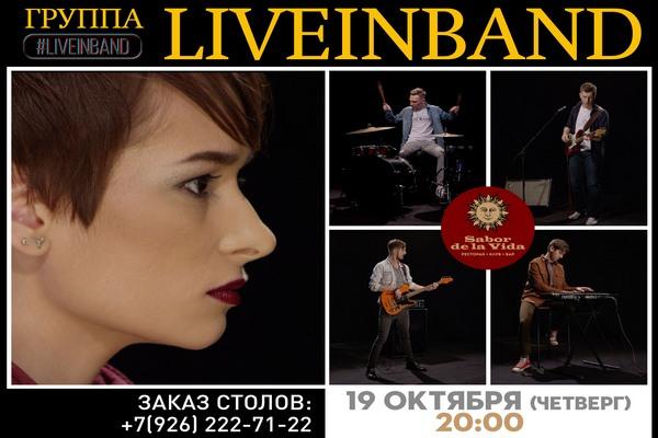 Liveinband.jpg