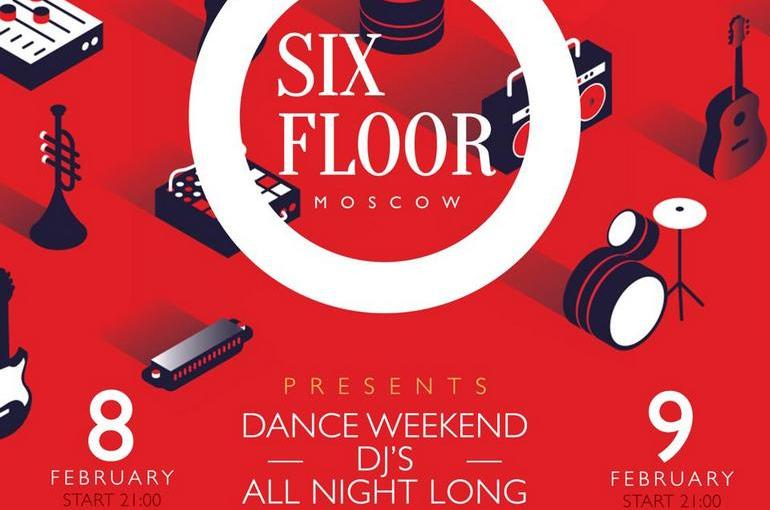 City Voice / Six floor