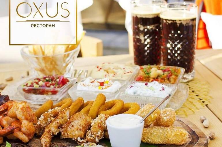 Ресторан Oxus