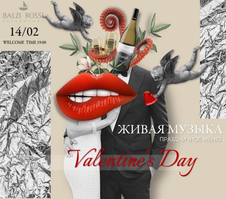 Атмосфера романтики и влюблённости на День святого Валентина в ресторане Balzi Rossi.