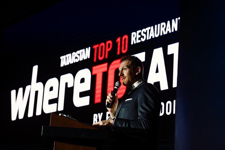 Ресторанная премия WHERETOEAT Moscow 2021