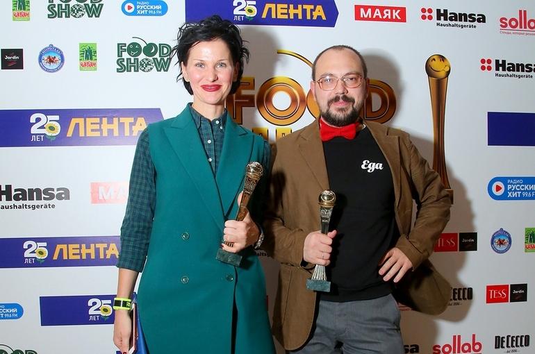 Food Show Awards